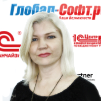 Гром Наталья Александровна