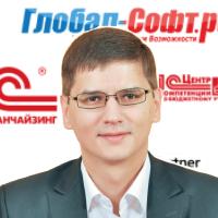 Шевцов Алексей Владимирович