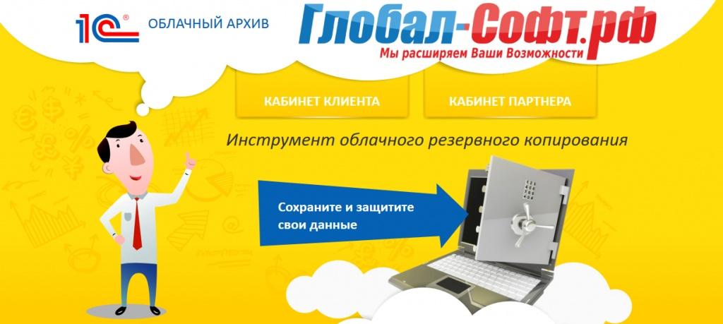 бесплатный хостинг для сайта html