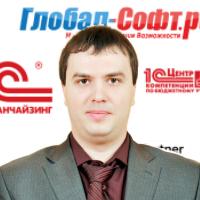 Лазаренко Сергей Владимирович
